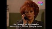 Есперанса-епизод 70