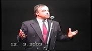 Стамен Стаменов Представянето на книгата Събуди се Човечество 2003г