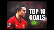 Robin Van Persie-top 10 Goals
