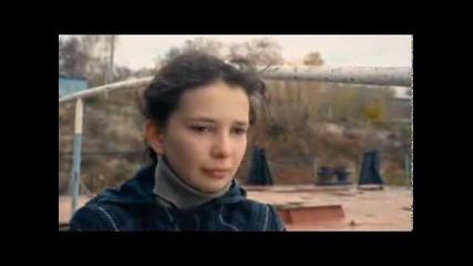 Дъщеря ( 2012 / Филм )