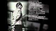 История на Русия Xx век Филм 30 Бресткият мир Началото на геноцида