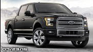 Ford F-150 Limited Edition, Porsche Pajun Electric, All-new Infiniti Q30 - Fast Lane Daily