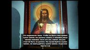 Двенадцать Афонских старцев против Viii Вселенского собора и ереси латинства