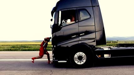 Камиони Volvo - Братята с Тервел и Кубрат Пулеви