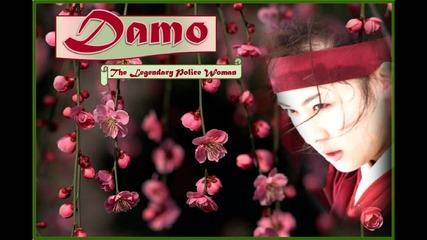 Kim Sang Min - Destiny - Damo Ost