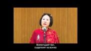 Изказване на японската принцеса Каору Накамару за 2012 г