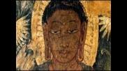 Буда - част 1