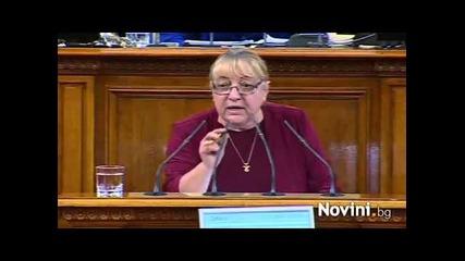 Магдалена Ташева: Вежди Рашидов - епитом на малокултурието