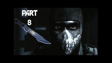 Call of Duty Ghosts Gameplay Walkthrough Part 8 Knife Pro