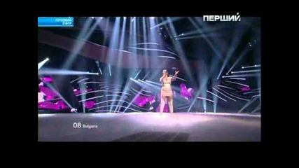 Eurovision 2012 - Bulgaria - Sofi Marinova - Love Unlimited [24.05.12]
