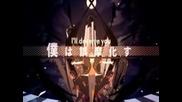 Yobanashi Deceive {jin} [ia]