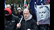 Словенски националисти против Антифа 2015