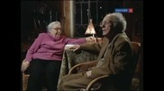 Беседы с мудрецами: Г. Померанц и З. Миркина (фильм 2-й)