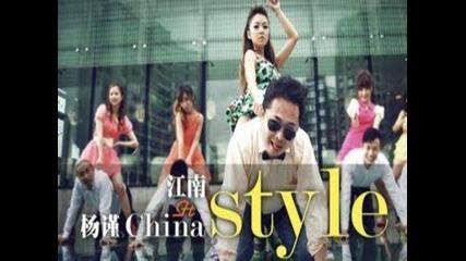 Oppan China Style -