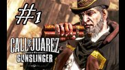 Call Of Juarez Gunslinger Walkthrough Part 1 (ceco)