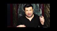 Тони Стораро 2012 - Секс фактор