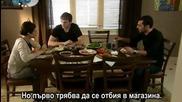 Аси -ориг.турски 30еп.с бг.суб. - 1ч.