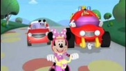 Disney Mickey Mouse Clubhouse - Road rally - Rock and Ride