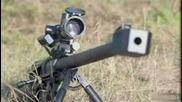 """Снайперска винтовка """"корд"""""""