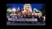 България се събуди!   Bulgaria wake u