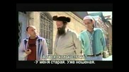 Еврейская комедия Ушпизин
