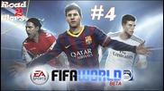 Road 2 Glory #4 - Fifa World!