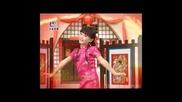 Новогодишна песен на китайски
