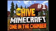 Minecraft Mini-game: One In The Chamber #1