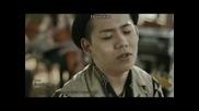 Shimizu Shota - Love Pv ( English and Romaji subtitles )