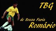 Футболни Легенди - Ромарио
