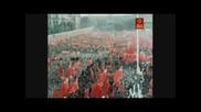 Португалска комунистическа песен