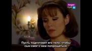 Есперанса-епизод 13