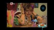 Пълна лудница: Пренареждане - 44 епизод - Бг аудио
