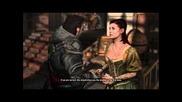 Assassin s Creed Revelations Епизод 15