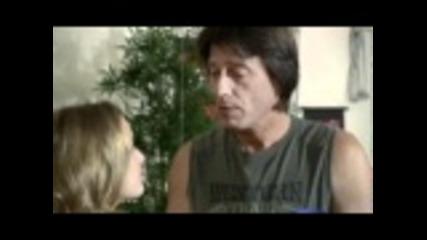 Терапия с любов (2010)