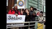 21.12.11 Протест Против Шистовия Газ. Варна