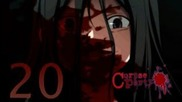 Cry Plays: Corpse Party [p20]