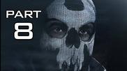 Call of Duty:ghosts-част 7-хванахме Rorke