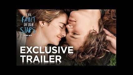 The Fault In Our Stars Trailer - Вината В Нашите Звезди Трейлър
