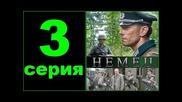 Сокровища Рейха. Немец (3 серия из 8) Военный, приключенческий сериал