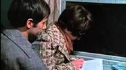Не си отивай (1975)