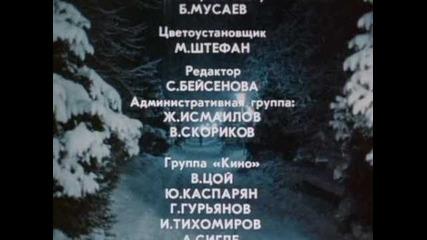 Игла (ссср, 1988)
