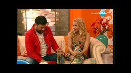 Десислава и Тони Стораро при Съпругите 1 част (20.05.2012)