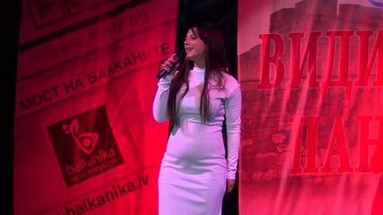 Емануела - Да си плащал (live) - Видински Панаир 3.09.2014