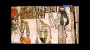Секретный код египетских пирамид. 4-я серия