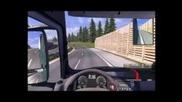 Камионджията Еп.2 (глоба след глоба)
