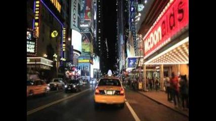 Вижте красотата на New York City