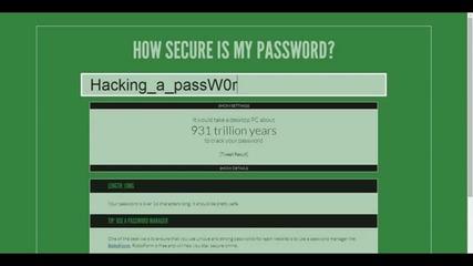 Искате да хаквате парола? Вижте това видео първо!