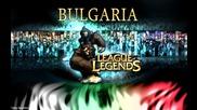 Как се прави Rp (league of Legends) Bulgaria