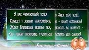 Прогноз для знаков зодиака на 2013г